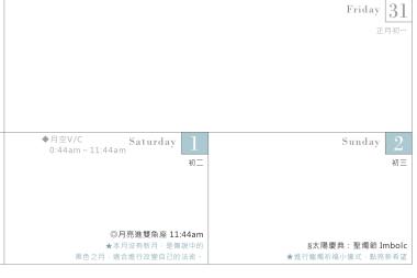 螢幕快照 2014-01-29 下午7.36.30