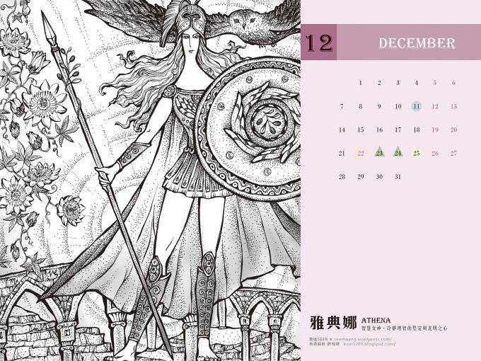 wallpaper_12月