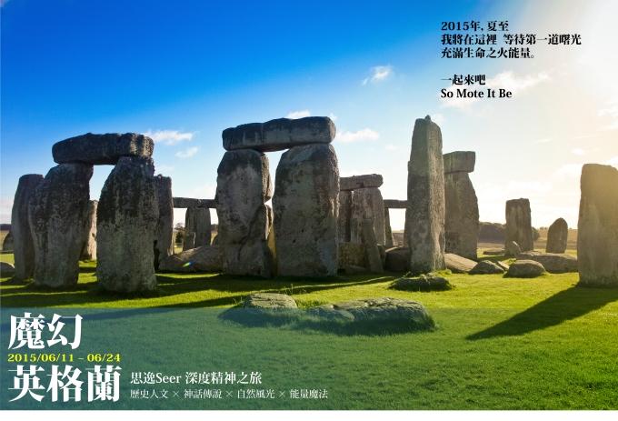 magical england_stonehenge