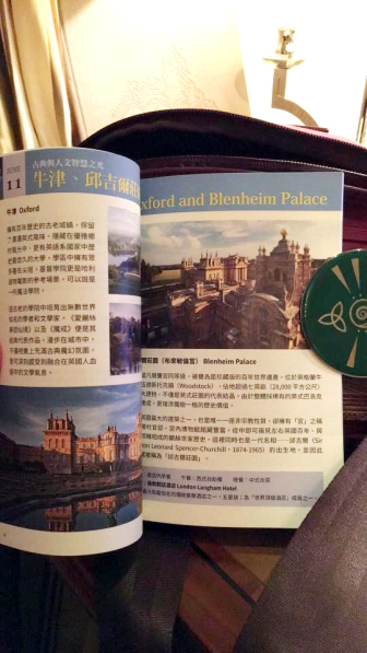 2017_travel note and badge (2)