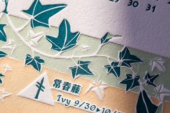 2019歐甘桌曆_02_close up (3)