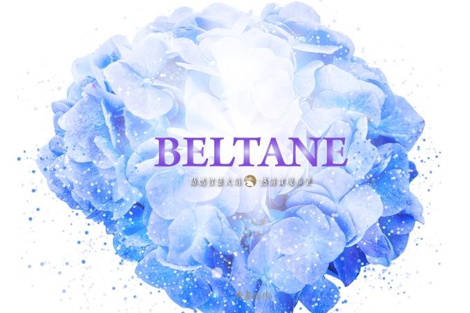 BELTANE-PROMO-02