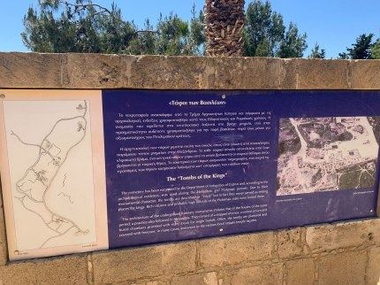 2019_summer_0515_Cyprus_kings tomb (6)