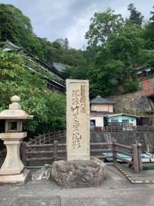 2019_SUMMER TRIP_竹生島 (16)