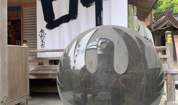 【2019夏季之旅】日本聖地巡禮紀錄/熊野古道與三山
