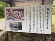2019_SUMMER TRIP_JAPAN_D3 0604 (14)
