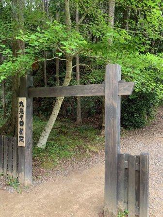 2019_SUMMER TRIP_JAPAN_D3 0604 (8)
