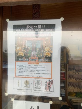 2019_SUNNER TRIP_JAPAN_那智大社 (1)